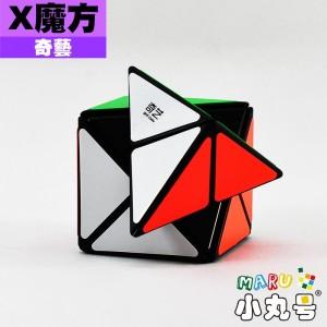 奇藝 - 異形方塊 - X魔方