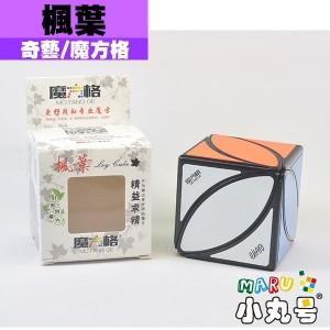 魔方格 - 異形方塊 - 楓葉方塊 Ivy Cube