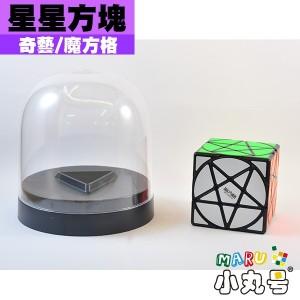 魔方格 - 異形方塊 - 星星方塊Pentacle Cube
