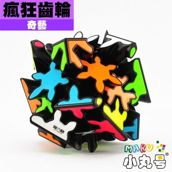 奇藝 - 異形方塊 - 瘋狂齒輪