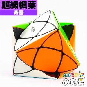 奇藝 - 異形方塊 - 超級楓葉