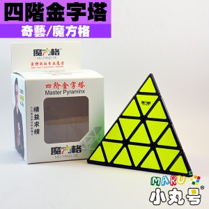 魔方格 - Pyraminx(金字塔) - Master Pyraminx 四階金字塔