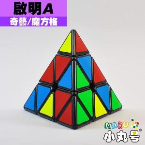 奇藝 - Pyraminx - 啟明A
