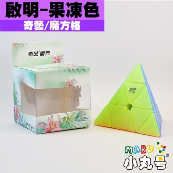 奇藝 - Pyraminx - 啟明 - 果凍色