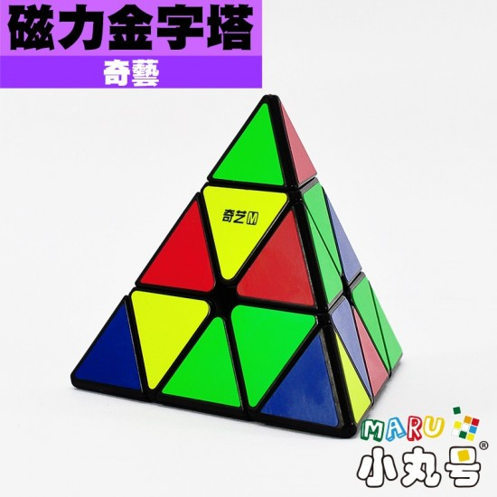 奇藝 - Pyraminx - 磁力金字塔