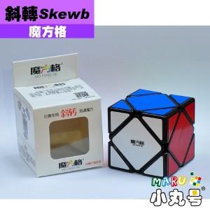 魔方格 - Skewb- 斜轉方塊