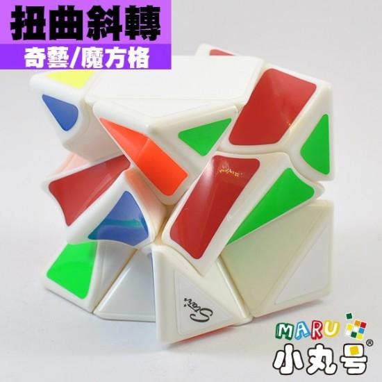 魔方格 - Skewb- Twisty Skewb 扭曲斜轉方塊