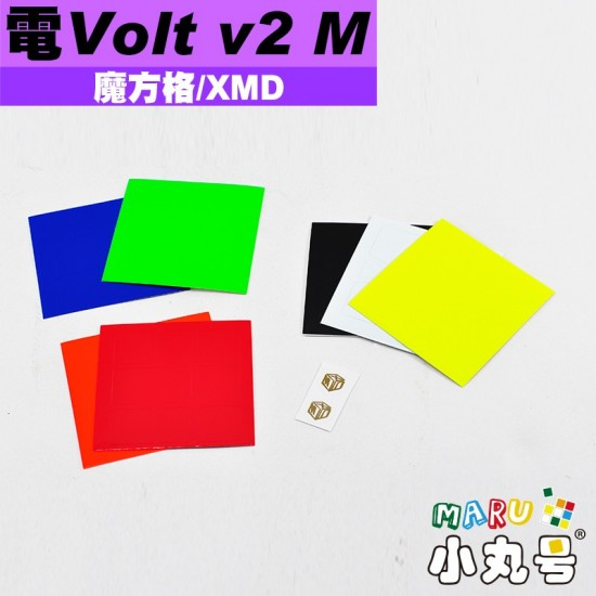 魔方格 - Square1 - Volt 電 v2 半磁版