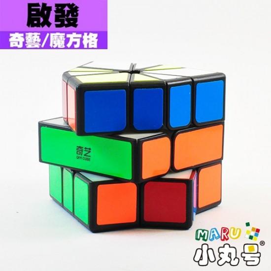 奇藝 - Square-1 - SQ1 - 啟發