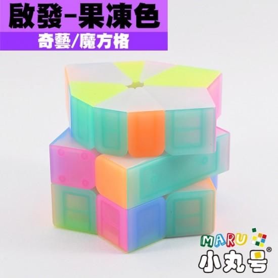 奇藝 - Square-1 - SQ1 - 啟發 - 果凍色
