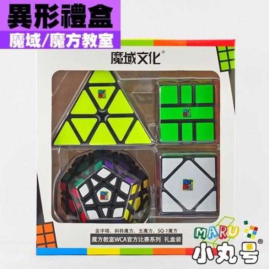 魔域 - 套餐禮盒組 - 魔方教室異形四件組