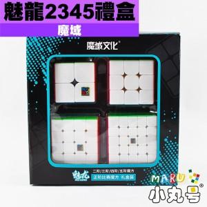 魔域 - 套餐禮盒組 - 魅龍2345禮盒