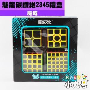 魔域 - 套餐禮盒組 - 魅龍2345禮盒 - 碳纖維