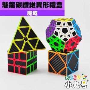 魔域 - 套餐禮盒組 - 魅龍異形四件組 - 碳纖維