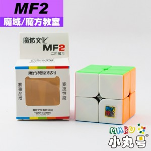 魔域 - 2x2x2 - 魔方教室MF2