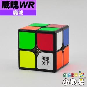 魔域 - 2x2x2 - 威魄WR
