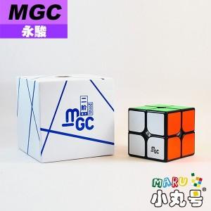 永駿 - 2x2x2 - MGC 磁力二階