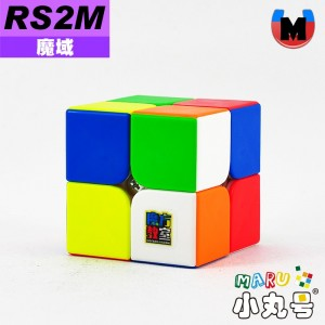 魔域 - 2x2x2 - RS2M