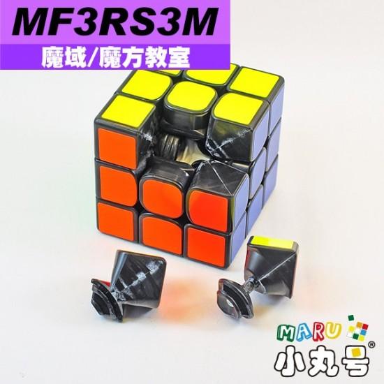 魔域 - 3x3x3 - 魔方教室MF3RS3M