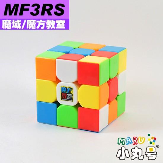 魔域 - 3x3x3 - 魔方教室MF3RS