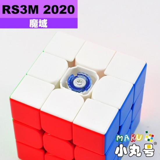 魔域 - 3x3x3 - RS3M 2020