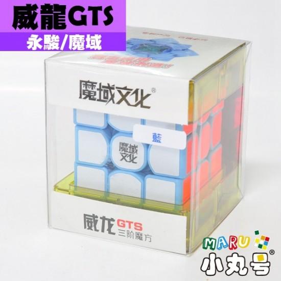 魔域 - 3x3x3 - 威龍GTS