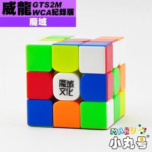 魔域 - 3x3x3 - 威龍GTS2M WCA紀錄版