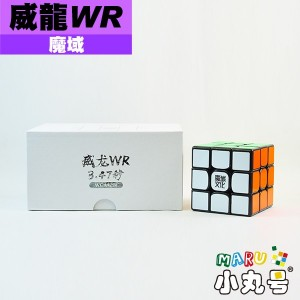 魔域 - 3x3x3 - 威龍WR (without ridges)