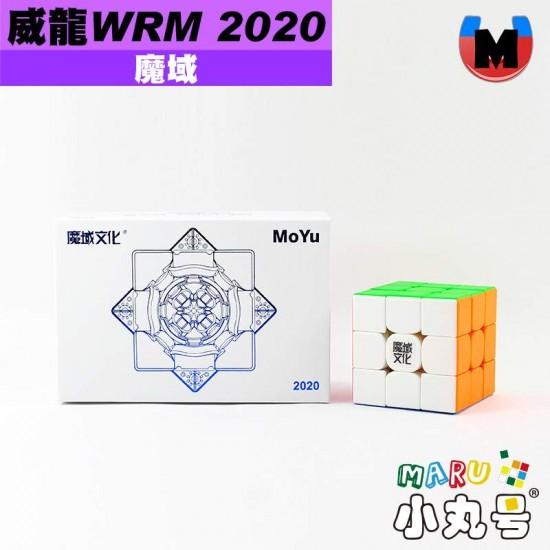 魔域 - 3x3x3 - 威龍WRM 2020