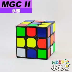 永駿 - 3x3x3 - MGC II 磁力三階