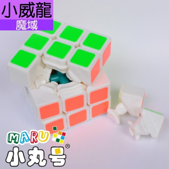 魔域 - 3x3x3 - 小威龍加強版 - 54.5mm