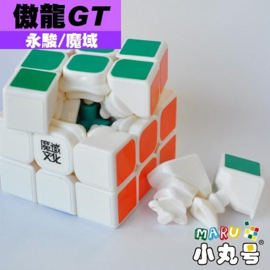 魔域 - 3x3x3 - 傲龍GT