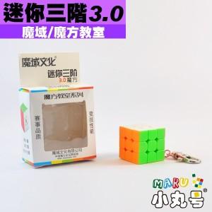 魔域 - 3x3x3 - 魔方教室3.0