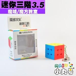 魔域 - 3x3x3 - 魔方教室3.5