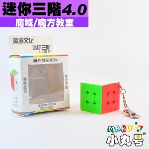 魔域 - 3x3x3 - 魔方教室4.0
