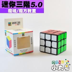 魔域 - 3x3x3 - 魔方教室5.0