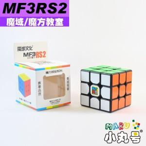 魔域 - 3x3x3 - 魔方教室MF3RS2