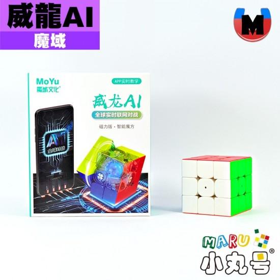 魔域 - 3x3x3 - 威龍AI 智能方塊