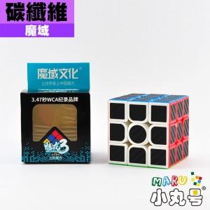 魔域 - 3x3x3 - 魅龍三階 - 碳纖維