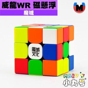 魔域 - 3X3X3 - 威龍WR 磁懸浮版 Maglev