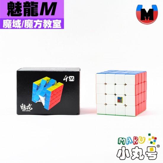 魔域 - 4x4x4 - 魅龍四階 M 魅龍磁力系列