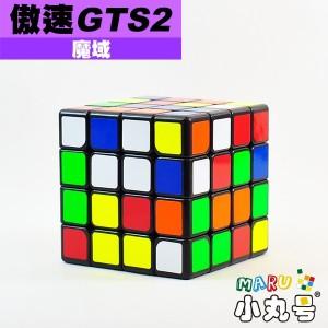 魔域 - 4x4x4 - 傲速四階GTS2 <贈小丸油>