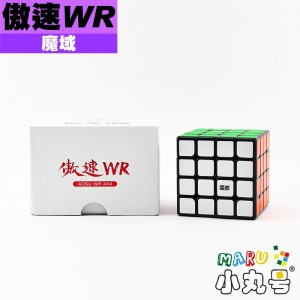 魔域 - 4x4x4 - 傲速四階WR