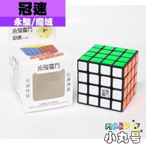 永駿 - 4x4x4 - 冠速四階
