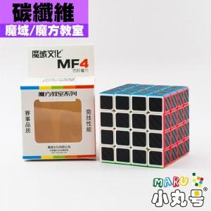 魔域 - 4x4x4 - 魔方教室MF4 - 碳纖維