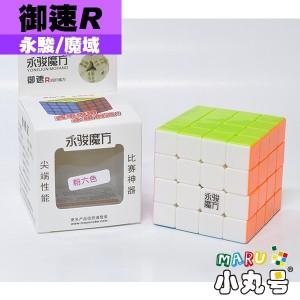 永駿 - 4x4x4 - 御速四階R