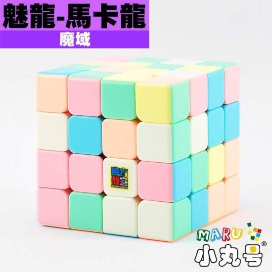 魔域 - 4x4x4 - 魅龍四階 - 馬卡龍色