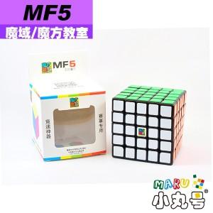 魔域 - 5x5x5 - 魔方教室MF5