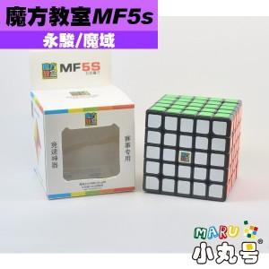 魔域 - 5x5x5 - 魔方教室MF5s