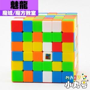 魔域 - 6x6x6 - 魅龍六階